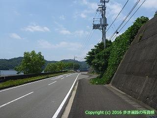 37-071高知県須崎市