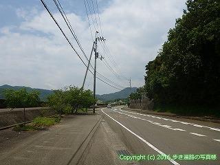 37-073高知県須崎市