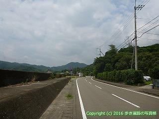 37-074高知県須崎市
