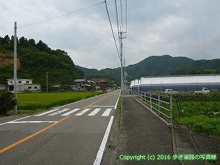 37-082高知県須崎市