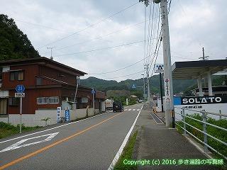 37-083高知県須崎市