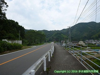 37-085高知県須崎市