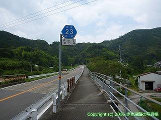 37-086高知県須崎市