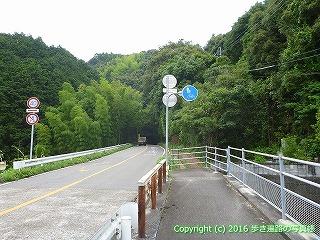 37-087高知県須崎市