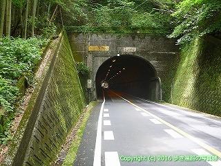 37-088高知県須崎市