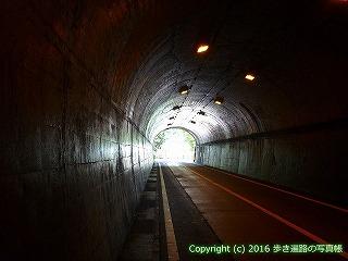 37-090高知県須崎市
