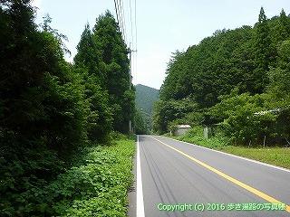 37-092高知県須崎市