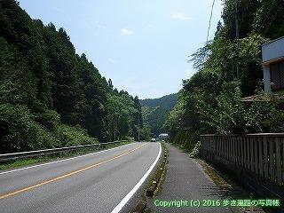 37-095高知県須崎市