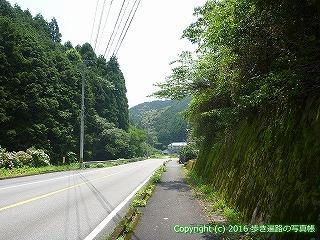 37-096高知県須崎市