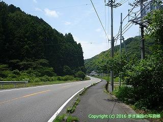 37-097高知県須崎市