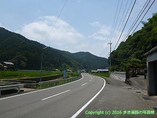 37-098高知県須崎市
