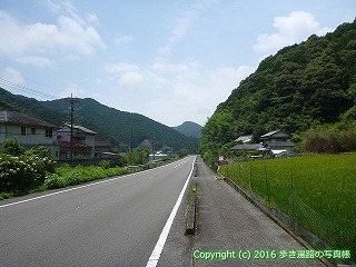 37-099高知県須崎市