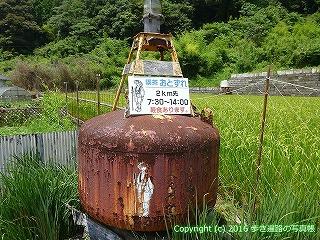 37-100高知県須崎市