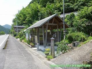 37-101高知県須崎市須崎休憩所