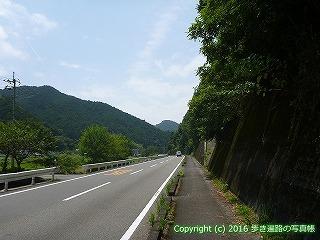 37-102高知県須崎市