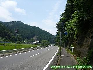 37-103高知県須崎市