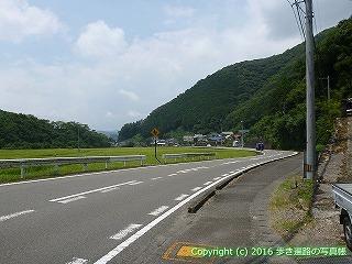 37-104高知県須崎市