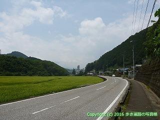 37-105高知県須崎市