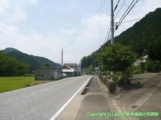 37-106高知県須崎市