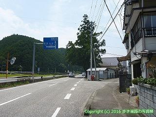 37-108高知県須崎市