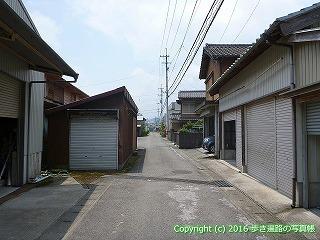 37-110高知県須崎市