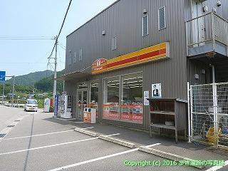37-111高知県須崎市