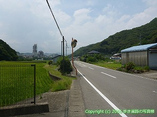 37-113高知県須崎市
