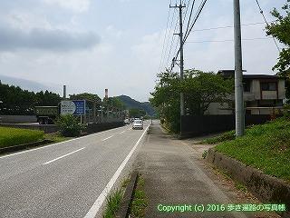 37-117高知県須崎市