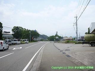 37-119高知県須崎市