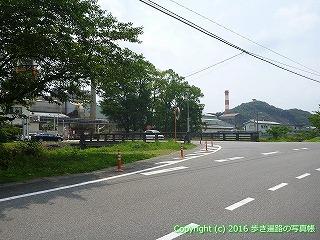 37-120高知県須崎市