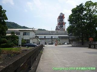 37-121高知県須崎市住友大阪セメント工場
