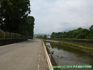 37-123高知県須崎市