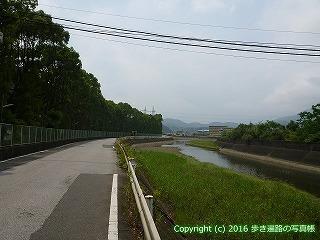 37-124高知県須崎市