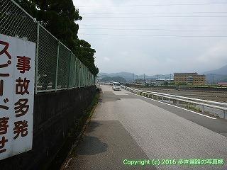 37-125高知県須崎市