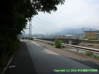 37-127高知県須崎市