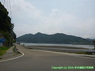 37-128高知県須崎市
