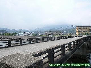 37-129高知県須崎市大峰橋