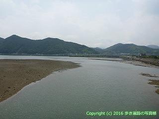 37-130高知県須崎市