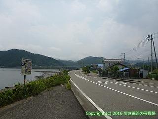 37-132高知県須崎市