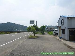 37-133高知県須崎市