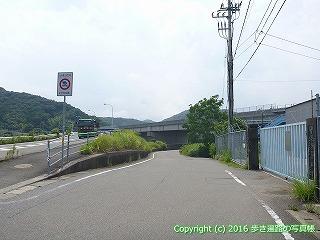 37-135高知県須崎市