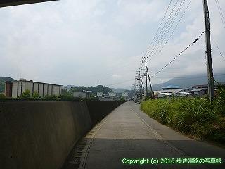 37-136高知県須崎市