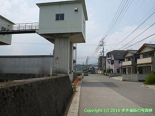 37-137高知県須崎市