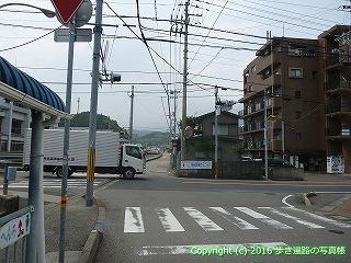 37-140高知県須崎市
