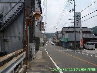 37-141高知県須崎市