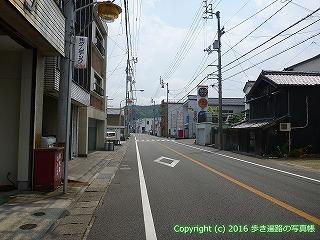 37-142高知県須崎市