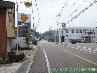 37-143高知県須崎市