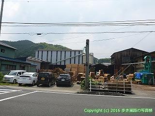 37-144高知県須崎市