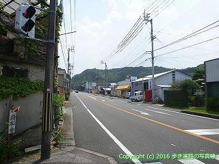 37-145高知県須崎市