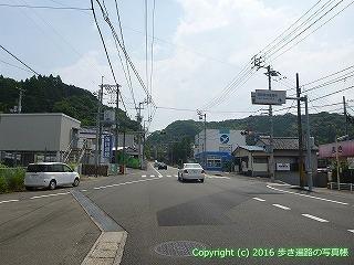 37-146高知県須崎市